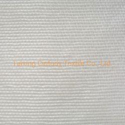 021whiteポリエステル綿の網の質の布の織り方ファブリック合成物の布