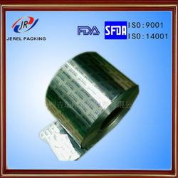 Alliage dur H18 en aluminium/aluminium Plaquette thermoformée (JR-001)