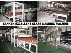 Skw-2000Aの水平のガラス洗濯機