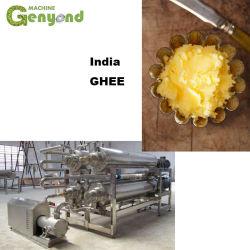 Gyc 2t/H Ghee تقصير خط الإنتاج من الزيوت النباتية أو الحيوانية