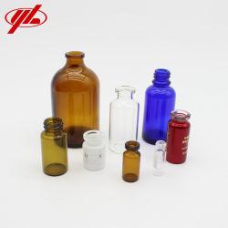 3mL 7ml 10ml 30ml 50ml 튜브형 또는 몰드형 유리 의료 주입 또는 화장품용 병 바이알