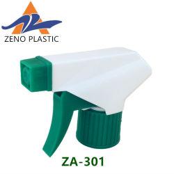 Le nouveau couvercle en plastique du pulvérisateur de déclenchement de l'outil de jardin