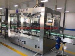 中国での高品質な自動生成ストロベリーフルーツジャム充填 機械ボトリングライン