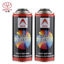 Die neueste Spray-Lack-Dose