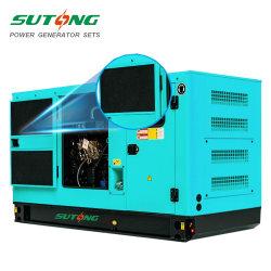 開いたWater-Cooling 160kwの予備発電かCumminsまたはパーキンズまたはDeutz/Kubotaエンジンの電気産業ディーゼル発電機によって動力を与えられる無声かトレーラーのタイプGenset 200kVA