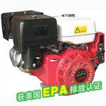"""ガソリンOhv Gasoline Engine 4 -承認される""""EPA""""、""""CARB""""及び""""欧州共同体""""の13 HP"""