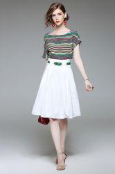 ファッションツーピースバットスリーブストライプシャツスカートスーツ