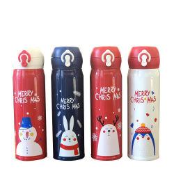 Commerce de gros 500ml Eau Portable Bouteille vide de métal en acier inoxydable 304 tasse pour les cadeaux de Noël