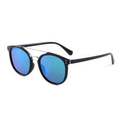 2020 Óculos de moda com seu logotipo China barato promocionais de fábrica Mais Opções de Cores óculos de plástico