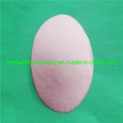 カルシウム蟻酸塩のAcidifierの供給の等級