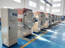 中国の高品質真空大気用マッフル炉メーカー Haoyue A2-17