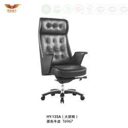 كما يمكن بيع كرسي أريكة من الجلد الحديث في برشلونة