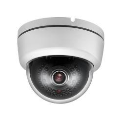 كاميرا قبة بالأشعة تحت الحمراء عالية الوضوح بدقة فائقة تبلغ 700 طن من الفاري (HP700T2)