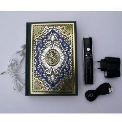 Caneta Quran