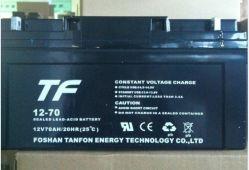 供給4.5ah-200ah Deep Cycle Lead Acid BatteryかGel