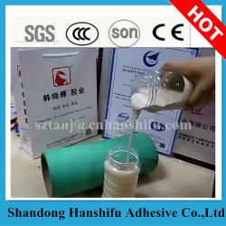 Высокая производительность на базе воды клей клей для обычных бумажных Core трубы Zg-260A