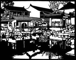 Zhou na corte de papel - Jardim (QYG-YL)