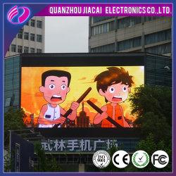 P6 для использования вне помещений High Definition водонепроницаемый этапе светодиодный занавес видео