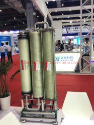 (ST)폐수 처리를 위한 간격 장치 관 최고 고압 모듈
