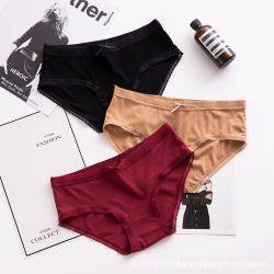 En japonais sous-vêtements de coton de la mi-taille fileté d'entrejambe coton respirant la dentelle de coton Mesdames mémoires