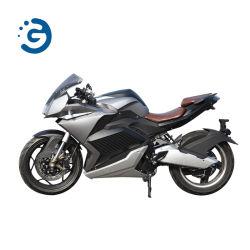 [ك] & [كك] [إ-سكوترس] [ك] & [كك] برق [5000و-12000و] [مإكس] [150كمه] [لونغ رنج] درّاجة ناريّة كهربائيّة