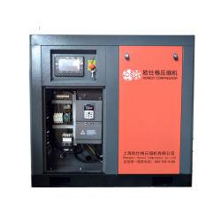 Compressore d'aria silenzioso superiore della vite di energia di risparmio 22kw per il gruppo di lavoro dell'automobile