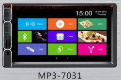 7 pouces Voiture Voiture audio MP5 avec télécommande FM USB Bluetooth aux Android et lien de rétroviseur