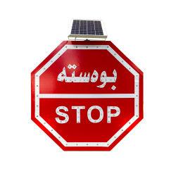 الصين المورّد ضوء LED الإضاءة حركة المرور الشمسية إشارة السلامة على الطريق مع علامة الشارع العربية