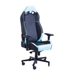 맞춤형 이그제큐티브 사무실 의자 게임 의자