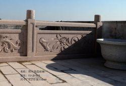 Yj-Lb-003 Сделано в Китае Lotus Leaf ограждения с распылением гранит известняк краски для камня Карвинг Ландшафтная архитектура сада ремесла