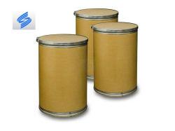 공장 공급 화이트 파우더 아르비돌 염화물 CAS 131707-23-8 최고 품질