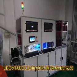 Equipamento de Detecção de cordão de LED