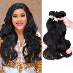 中国工場高品質ピュアバージンヘアインド 100% ナチュラル 人間の毛は安いブラジルの毛 Weft. を編む