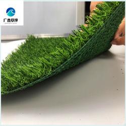 [25مّ] عال - كثافة عشب اصطناعيّة لأنّ يرتّب, مرج مرج لأنّ حديقة بيتيّ
