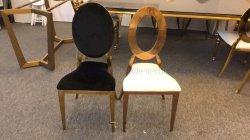 食事ディストリビューター異なった変化結婚式の椅子の装飾金ホテルの家具