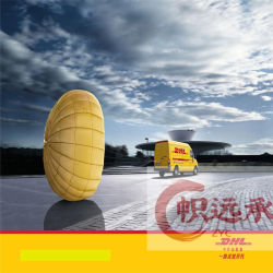 أفضل سعر لشركة DHL من الصين إلى كولومبيا بيرو بوليفيا المكسيك