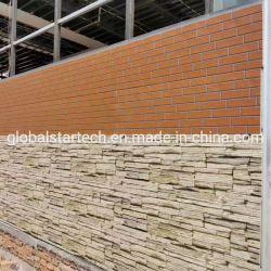 عزل سريعة زخرفيّة معدن جدار لوح