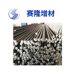 La densidad de pequeño y ligero de varilla de titanio T20 se utiliza en medicina, la metalurgia, la industria aeroespacial