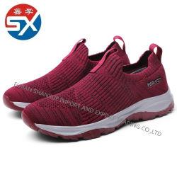 La Mens Sneakers zapatos deportivos instructores Gimnasio Zapatillas ligeras elásticas resbalar a pie de la mujer