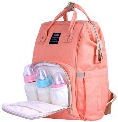 Водонепроницаемый мама мать пеленок Diaper Bag многофункциональный изменение детский рюкзак по беременности и родам