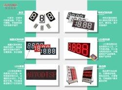 Les prix de gros Vente chinois 7 petit nombre de segment