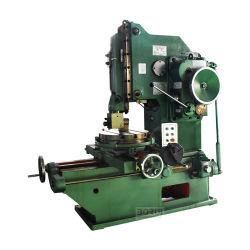 B5020 B5032 수직 슬롯 머신 공장 판매 가격 싼 열쇠 구멍 슬롯 머신