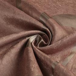 Солнцезащитная шторка высшего качества светонепроницаемые шторки ткань