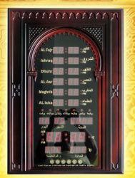 Корана и мусульманами цифровой будильник для совершения молитв разговор Azan Настенные часы Jdl-501c