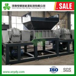 安い価格の産業アルミニウムシュレッダー機械/アルミ缶のシュレッダー