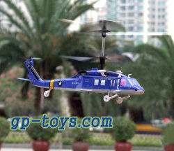 R/C Toys-3 CH R/C-helikopter (GP1105)