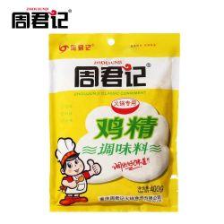 Approvisionnement en usine poulet mélangé assaisonnant poudre séchée 400 g.