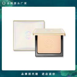 Y104 rótulo privado pressionado em pó Blusher Face de alta qualidade Espelho Kit Blusher Cosméticos