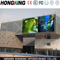 P5 для использования вне помещений Fullcolor светодиодный дисплей панели управления видео экран для рекламы