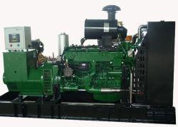 Biogas-Gas-Generator-Set der gute Qualitäts800kw mit Cer-Bescheinigung